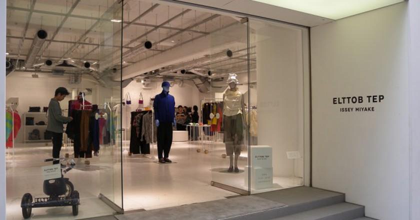 Issey Miyake apparel store | © Hani Arif/Flickr