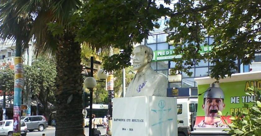 A bust of Eleftherios Venizelos in Chalandri's Dourou square | ©Dimorsitanos/WikiCommons