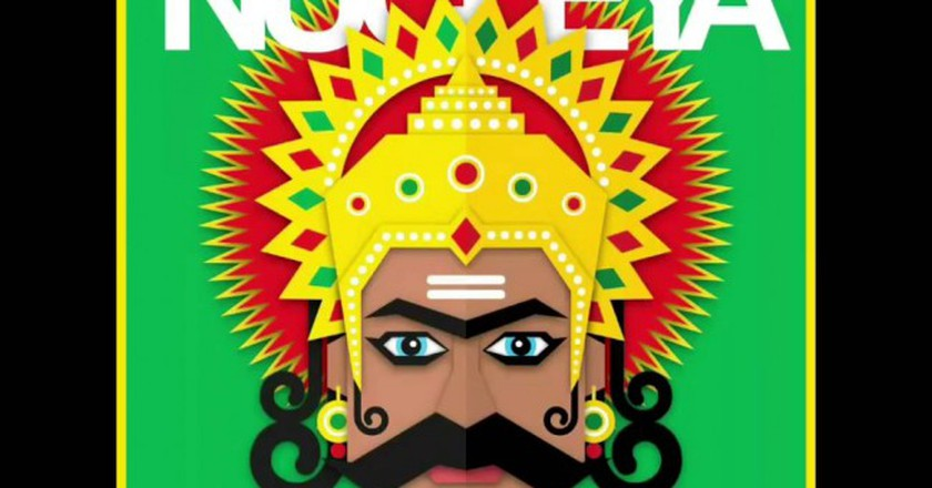 BajaRaja| ©Nucleya/Youtube