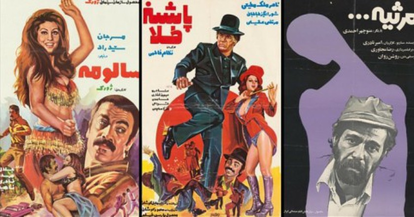 Image Courtesy of Hamid Naficy Iranian Movie Posters Collection, Northwestern University Archives.