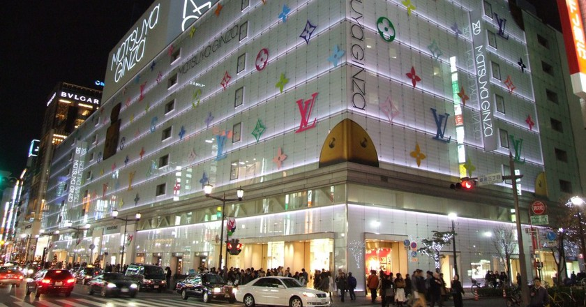 The Matsuya department store in Ginza, Tokyo | © Lover of Romance/WikiCommons