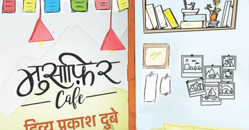 Musafir Café