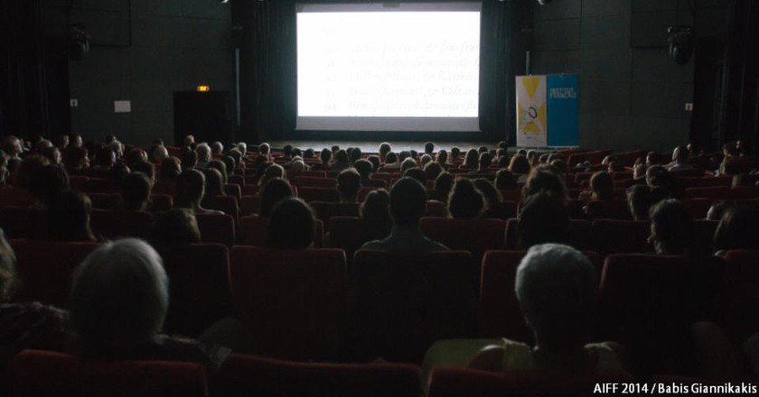 2014 AIFF | Courtesy of the Athens International Film Festival