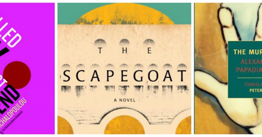 5 Recent Greek Literary Works Now In English