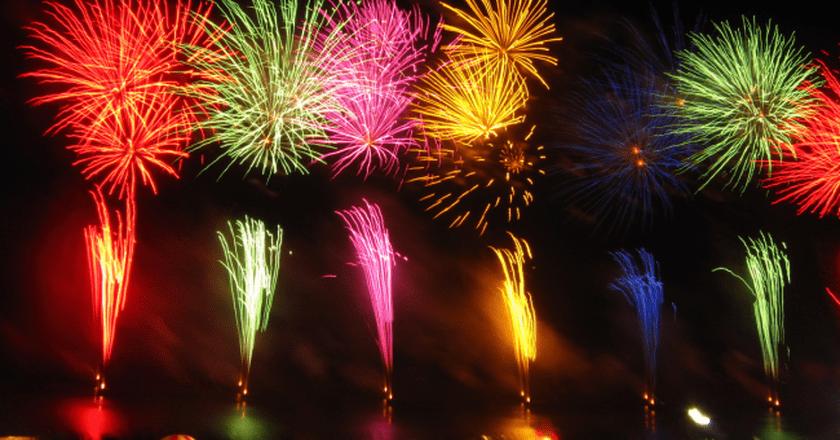 Fireworks © Kurume-Shimin/Wikipedia