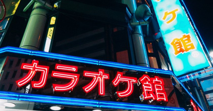 Karaoke Kan outside | © Dick Thomas Johnson/Flickr