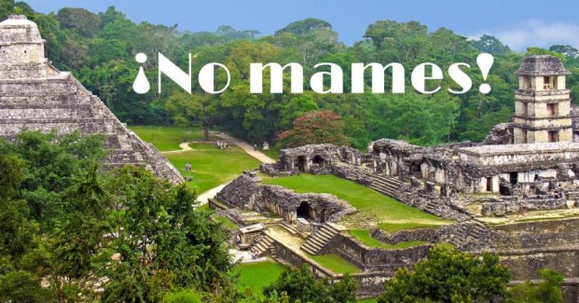 Palenque   © Dennis Jarvis/Flickr