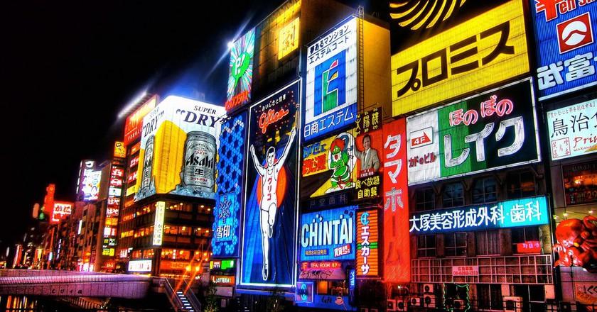 Osaka Dotonbori and the Glico Running Man   © Joop / Flickr