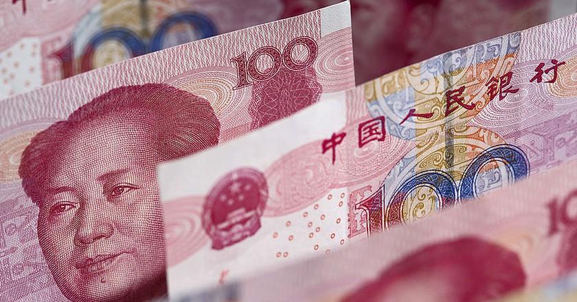 Renminbi | Courtesy of Wikimedia Commons