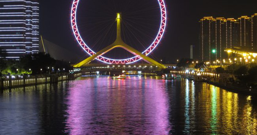 "<a href""https://www.flickr.com/photos/kenner116/7943999440"">Tianjin Eye 