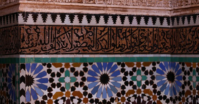 Colourful Moroccan tiles and inscriptions from the Holy Quran | © Gregory Palmer/Flickr