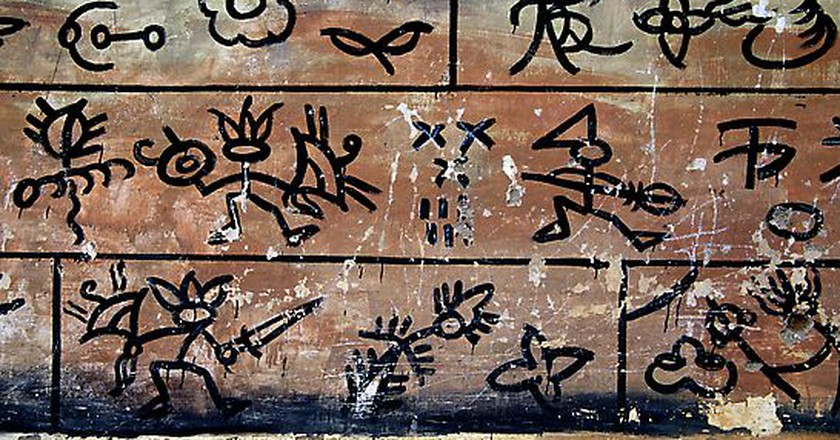 Painted Naxi Panel | Public Domain