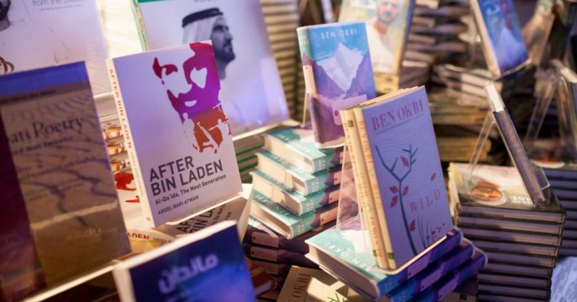 Dubai | © International Writers Centre