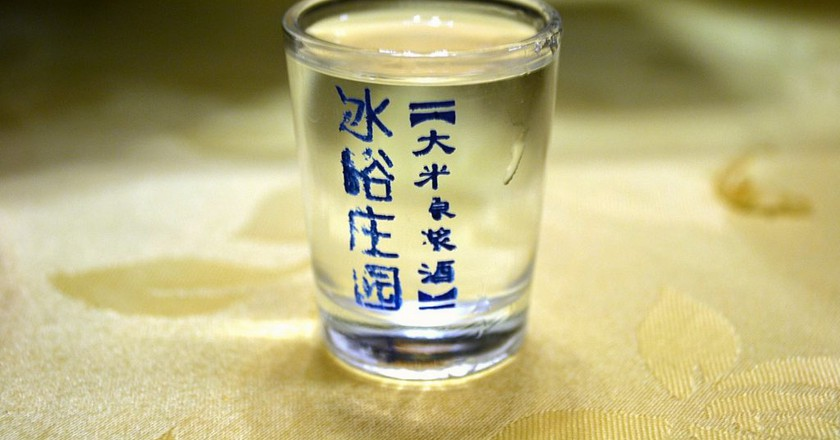 A shot of baijiu | © David Boté Estrada/Flickr