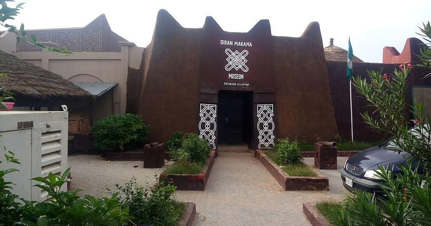 Gidan Makama Museum, Kano |© Wikimedia