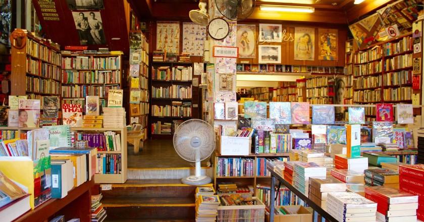Bookshop | © 3dman_eu/Pixabay