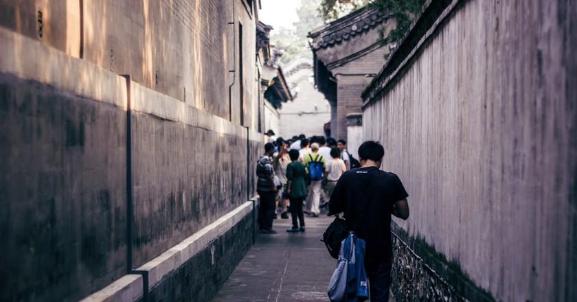 Street of Beijing  | © i4lying/Pixabay