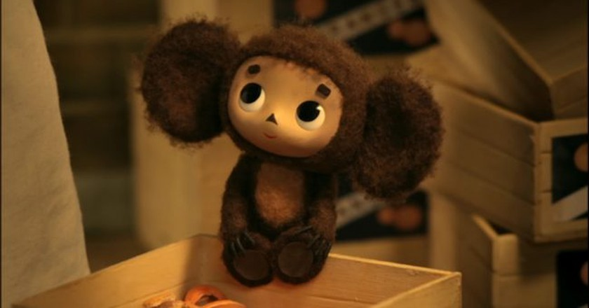 "Cheburashka from ""Gena the Crocodile"", 1971 