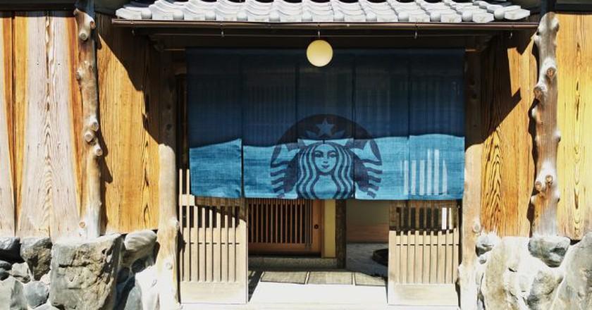 Starbucks in Kyoto | © Courtesy of Edelman