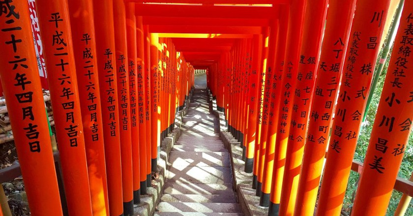Torii at Hie Shrine | © Manish Prabhune/Flickr