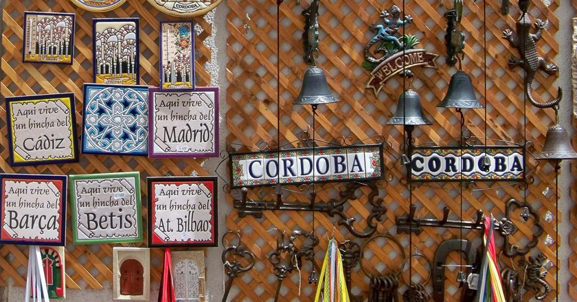 Souvenirs in Spain | © Güldem Üstün/Flickr