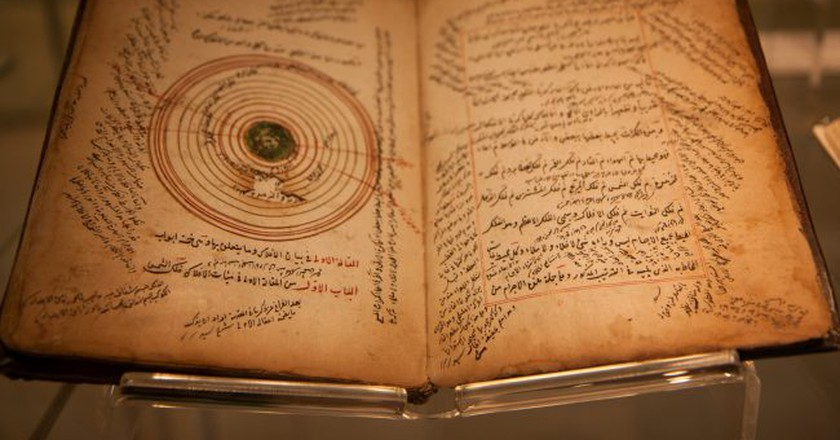 """<a href=""""https://www.flickr.com/photos/shafsky/8680992443/"""" target=""""_blank"""" rel=""""noopener noreferrer"""">Ancient Islamic Astronomy and Mathematics in Malaya 