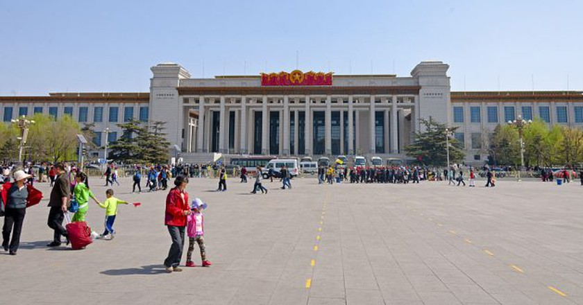 The National Museum of China in Beijing | © Nagyman/WikiCommons