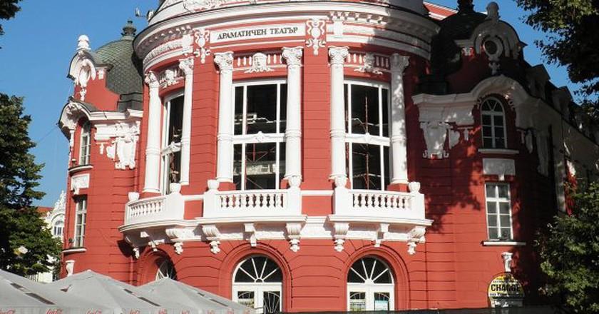 The Varna Dramatic Theater   © Mister No/Wikicommons