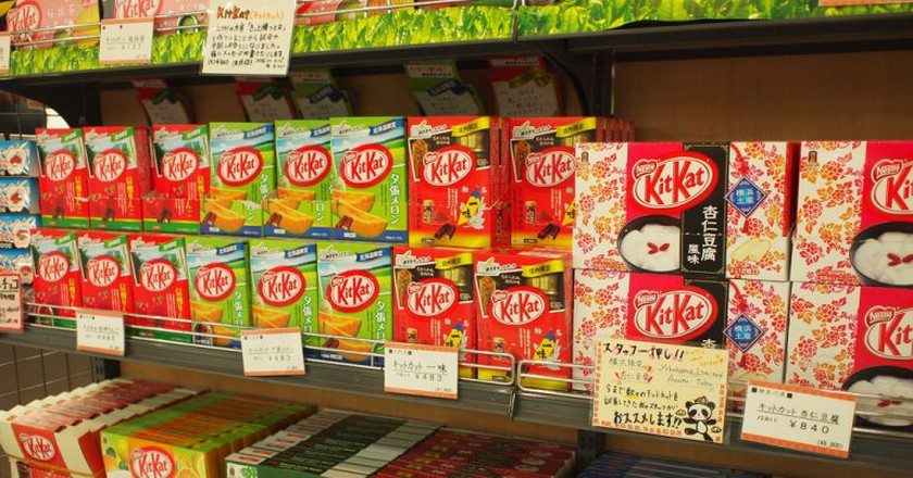 KitKat heaven I © Marco Ooi/Flickr