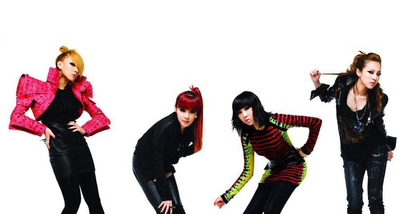 Popular Korean hip hop group 2NE1 is known for their female-empowering songs   © KoreaNet / Flickr