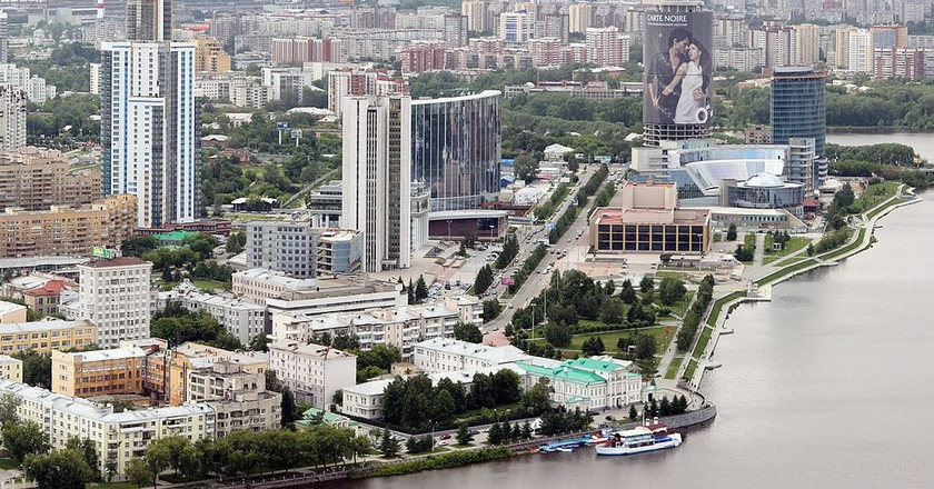 Center of Ekaterinburg | © Nucl0id/ Wikimedia Commons