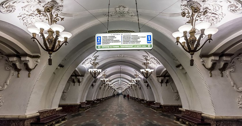 Arbatskaya Station of Moscow Subway| © Florstein/WikiPhotoSpace