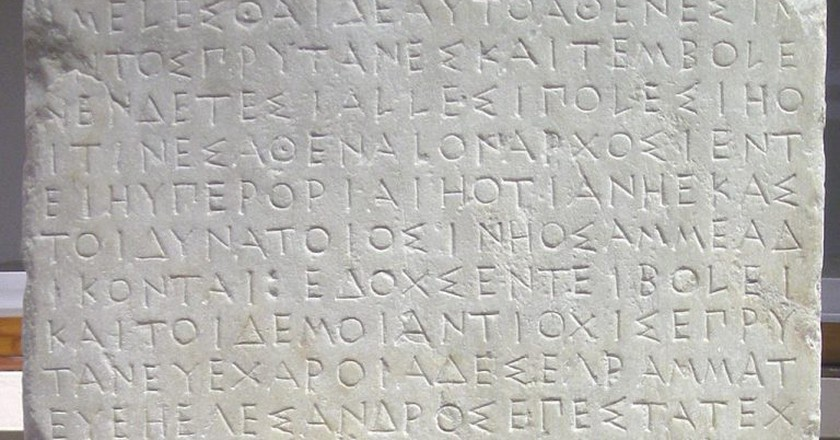 Detail of a marble stele inscribed with a decree of the Athenian boulē    © Future Perfect at Sunrise/WikiCommons