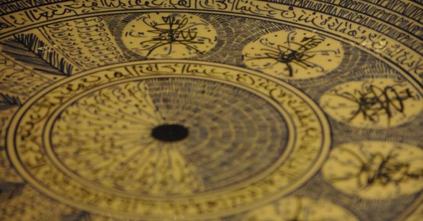 Arabic Plate | © Ged Caroll / Flickr
