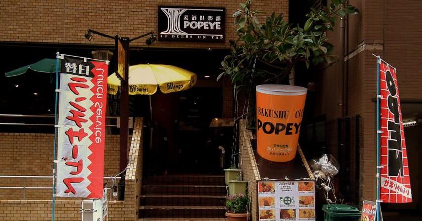 Popeye in Ryogoku, Sumida   © calflier001/Flickr