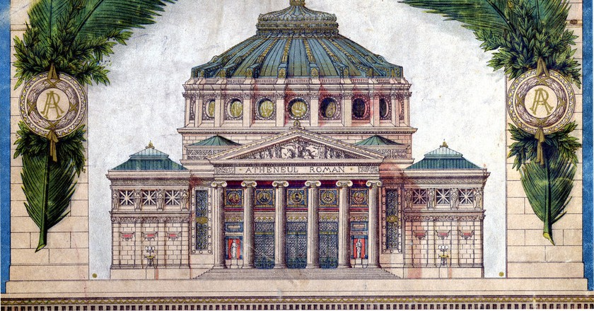 Romanian Atheneum in Bucharest I© Wikimedia Commons