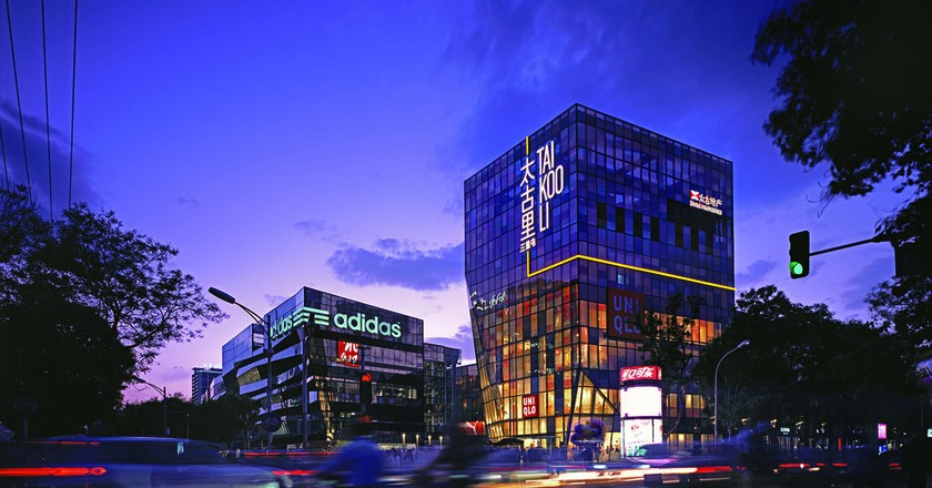 The 11 Best Things to See and Do in Sanlitun, Beijing