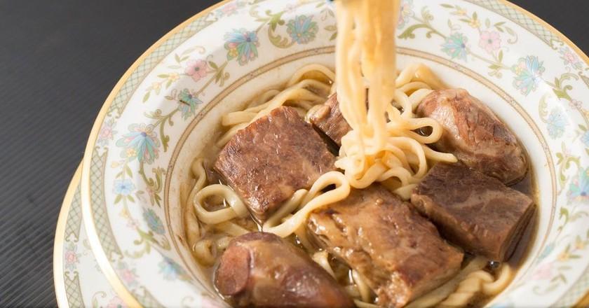 Presidential Noodles | Courtesy of Niu Ba Ba