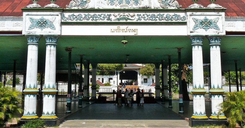 The Sultan's Palace in Yogyakarta | © F Mira/ Flickr