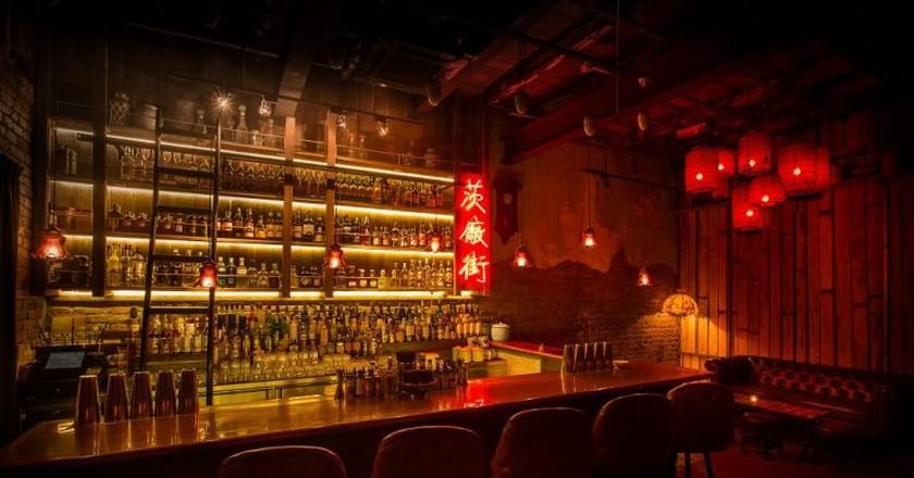 The Bar - Contemporary Era at PS150