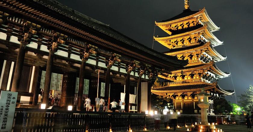 Kofukuji   © Rog01/Flickr