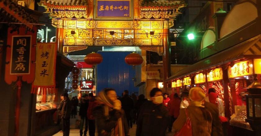 Wangfujing Snack Street at night | © Jiangshangqingfeng1961 / WikiCommons