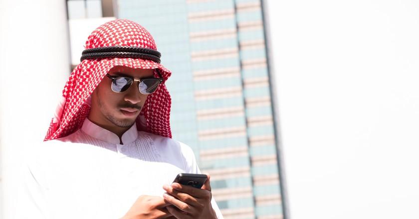 Saudi Man   © Shutterstock