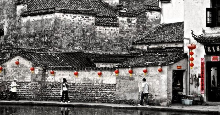 Hongcun Ancient Village | © Sebastian / Flickr