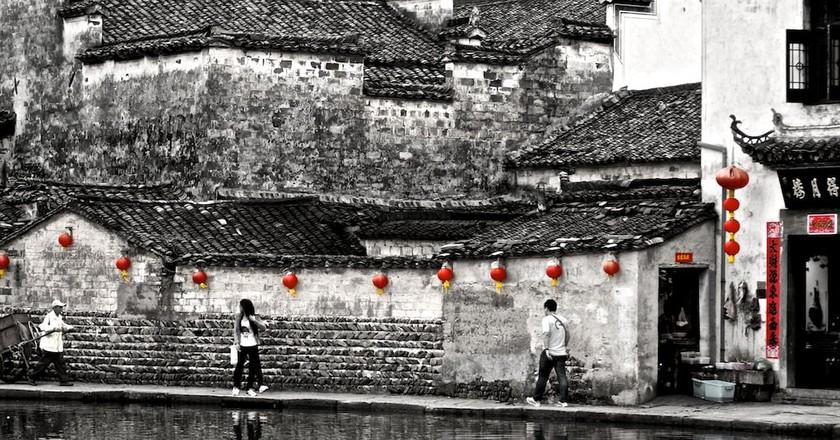 Hongcun Ancient Village   © Sebastian / Flickr