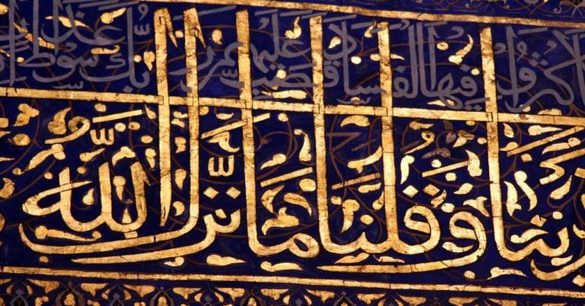 Arabic   © Chris Price/Flickr