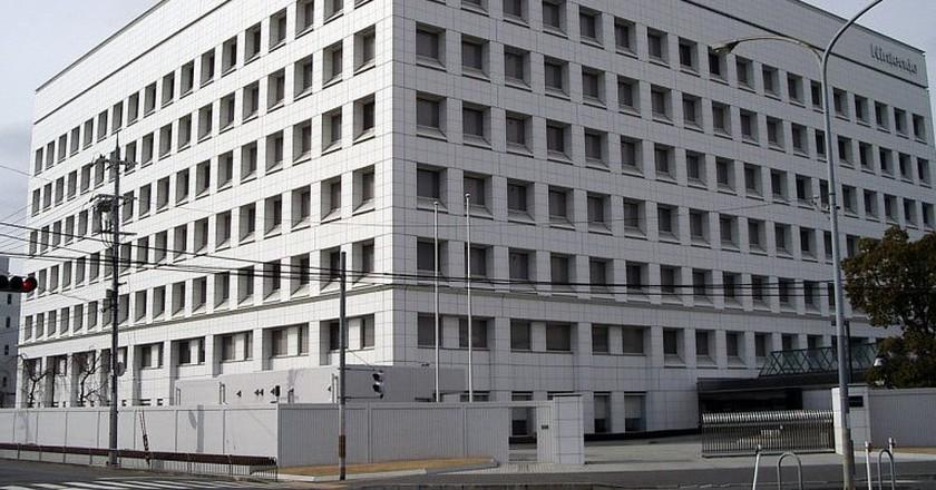Nintendo's current headquarters in Kyoto   © Moja/Wikicommons
