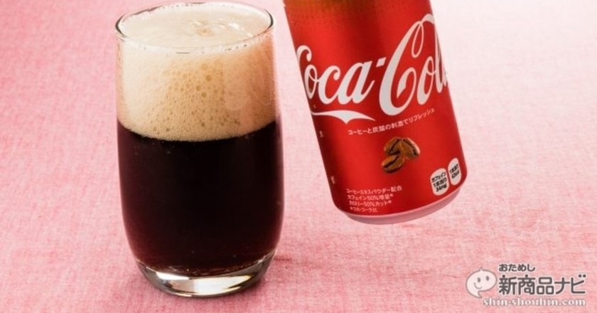 Coca-cola describes it as having 'a dash of real Brazilian coffee'  | via Shin-Shouhnin/Get News