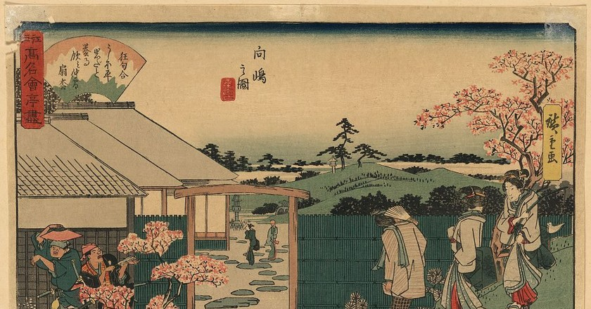 "Utagawa Hiroshige, ""The Tea House Hiraiwa at Mukōjima,"" c. 1836 