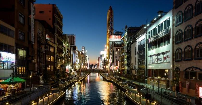 Osaka at night   © m-louis / Flickr